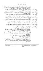 Social Studies (Snd) Vi.doc