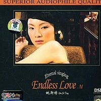 How Deep Is Your Love - Yao Si Ting [FLAC Lossless].flac