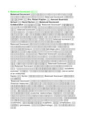 หาข้อมุูลเตรียมสอบย่อย วิชาหลักและทฤษฎีการบริหารการศึกษา 6113.docx