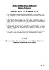 EC1-064 QP.pdf