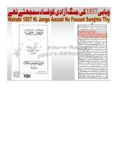 wahabi gairmuqalil ki angrej nawaji original scane.pdf