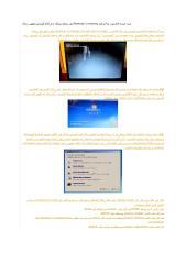 Bootmgr is missing كيف تصلح مشكلة عدم إقلاع الويندوز وظهور رسالة (2).docx