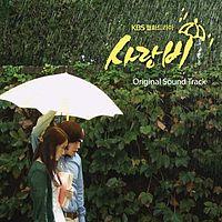 Ost Love Rain - Jan Geun Suk - Love Rain.mp3