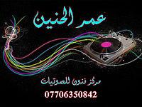 علي الديك - خانتني.mp3