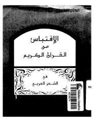 056.pdf