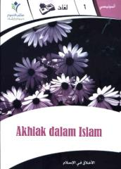 ahlak dalam islam [indonesia].pdf