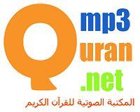 Ahmad Saud - 101. Al-Qari_ah.mp3