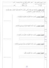 Math_1_3.pdf
