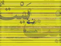 Kosakata - Mufrodat Bahasa Arab Tentang Rumah dan isinya - lagu saat terakhir st12.mp4