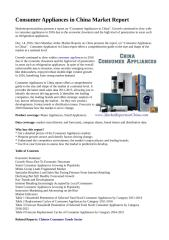 Consumer Appliances in China Market Report.doc