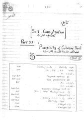5.soil classification cont..PDF